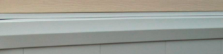 Rapid Wall Top Front Rail White